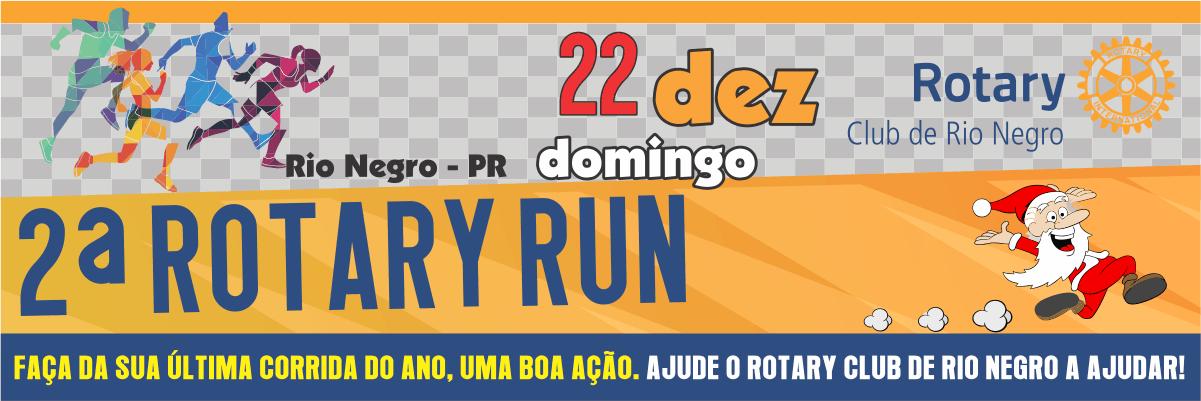 2ª ROTARY RUN