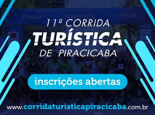 11ª CORRIDA TURÍSTICA DE PIRACICABA